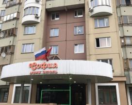 София Мини-отель | м. Братиславская, Люблино