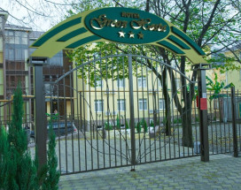 Green Hosta | Хоста | Черное море | парковка