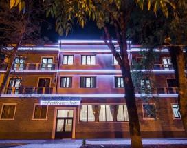 Резиденс Парк-отель   Горячий Ключ   Парковка