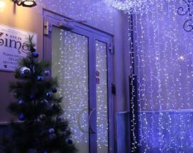 Зима | Екатеринбург | Центр | Парковка