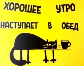 Рус-Арбат | м. Арбатская | WI-Fi