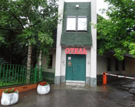Элитон | Бутитк-отель | Москва | м. Бауманская | Парковка |
