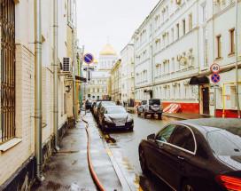Пафос на Кремлевской | Москва | м. Боровицкая | Wi-Fi