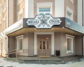 Михаил Строгов | Иркутск | Парковка