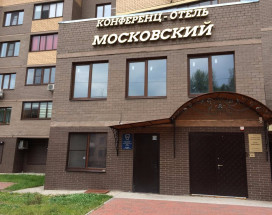 Московский | Воронеж | Парковка
