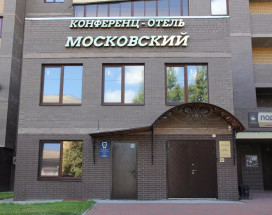 Moscow | Voronezh | Parking