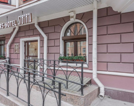 Арс-отель Сибирия | Пермь | Wi-FI