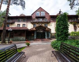 Парк отель Грааль