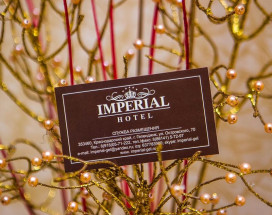 Империал - Imperial | Геленджик