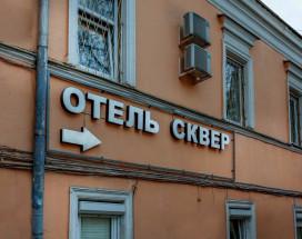 Сквер | м. Маяковская | Парковка