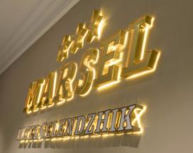 Марсель | Marsel | Геленджик | Wi-Fi