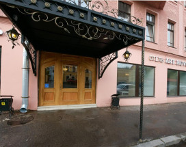 Art Nuvo Palace | СПБ | м. Василеостровская | Парковка