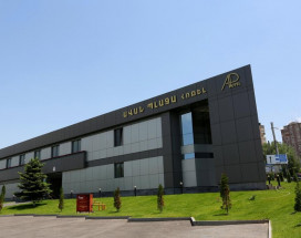 Avan Plaza Hotel   Ереван   Парковка