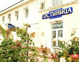 Центральная | Тимашевск | Парковка