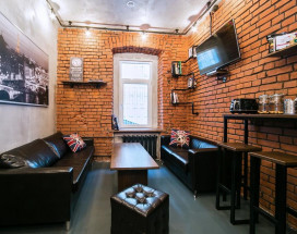 Loft Hostel77 | м. Тверская | Wi-Fi
