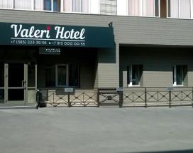 Valeri | Новосибирск | Парковка Wi-Fi
