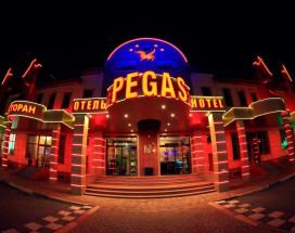 Пегас
