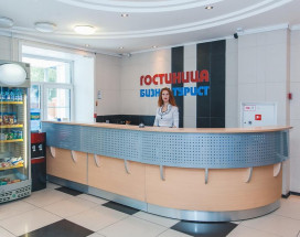 Бизнес-Турист | Барнаул