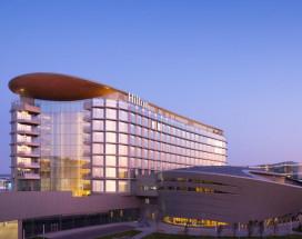 Hilton Astana | Астана | Парковка
