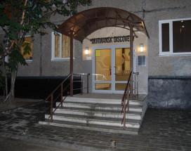 Murmansk Discovery | Мурманск | Парковка