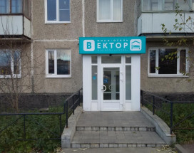 Вектор | Мурманск | Парковка