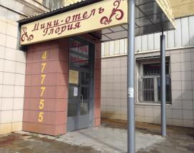 Глория | Мурманск | Парковка
