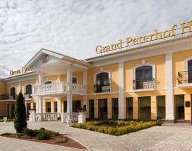 Гранд Петергоф СПА Отель