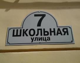 Кузьмолово | СПБ | м. Академическая | Wi-FI