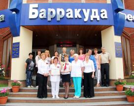Барракуда на Богдана Хмельницкого | Новосибирск |