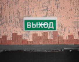 Островок Комфорта | Смоленск | Парковка