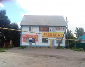 Уют | г. Балашов | Парковка