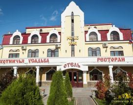 Охотничья Усадьба | Пушкин | Парковка