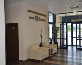 Агропарк Казань Отель | Казань | Парковка