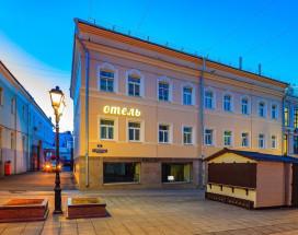 Старый Город | м. Театральная | Wi-Fi