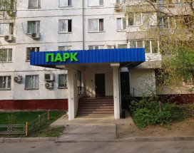ParkHostel - ПаркХостел