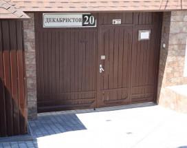 Гостевой дом Багира | Севастополь | Парковка