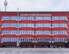 Воскресенск Бизнес - отель