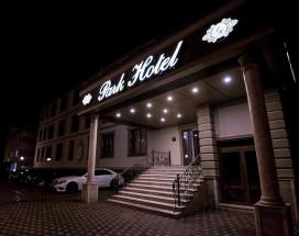 Парк Отель | Черкесск