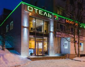 Rooms & Breakfast | Мурманск | Парковка