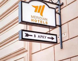 Меридиан | м. Гостиный Двор | Wi-Fi