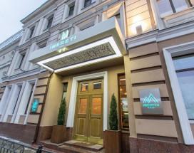 Имерети | Казань