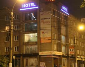 ЧИТА отель эконом