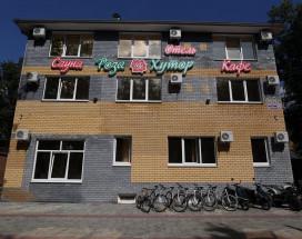 Отель Роза -Хутор | Нижний Новгород