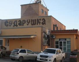 Сударушка | Новороссийск | Парковка