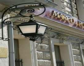 Marco Polo Saint Petersburg Hotel | Марко Поло Санкт - Петербург | м. Василеостровская | Wi-Fi