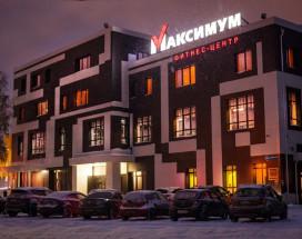 Sport Hotel Максимум | Спорт отель Максимум | Кемерово | Парковка