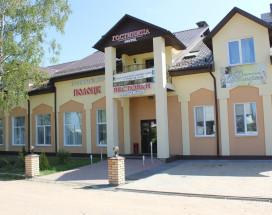 Гостиный двор Полоцк | м. деревня Экимань | Полоцкий р-н | Парковка