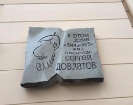 Бригит на Рубинштейна 25 | м. Достоевская | WI-Fi