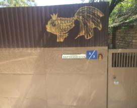 Золотая Рыбка | Судак | Парковка