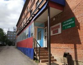 Молодежная | Уфа | Wi-Fi